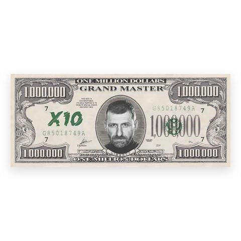 """Постер """"Миллион Рыбакова"""""""
